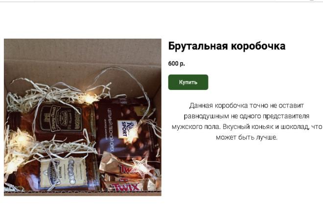 Дизайн сайтов на Тильде 13 - kwork.ru