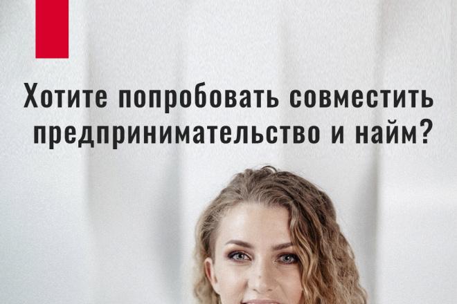 Дизайн ленты Instagram 2 - kwork.ru