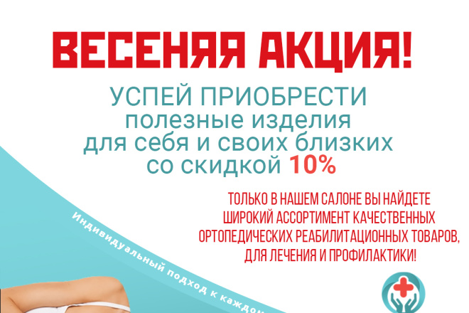 Разработка фирменного стиля 34 - kwork.ru