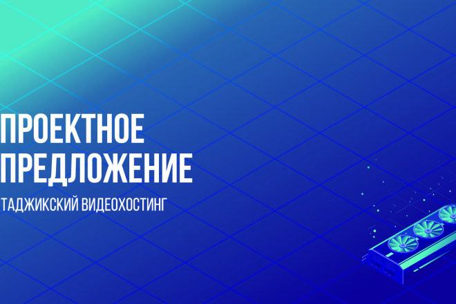 Дизайн группы в VK 10 - kwork.ru
