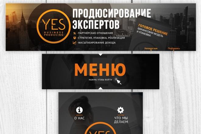 Сделаю 1 баннер с анимацией Gif 2 - kwork.ru