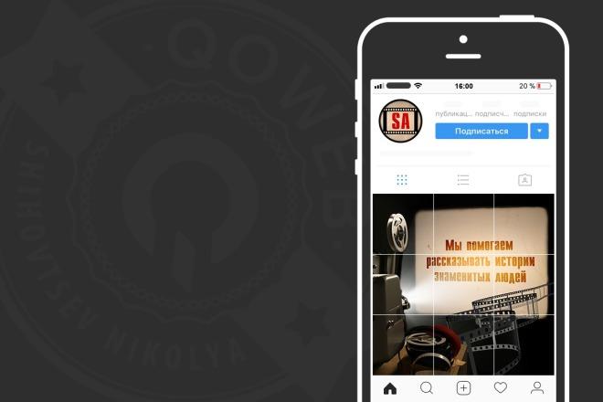 Сделаю продающий Instalanding для инстаграм 48 - kwork.ru