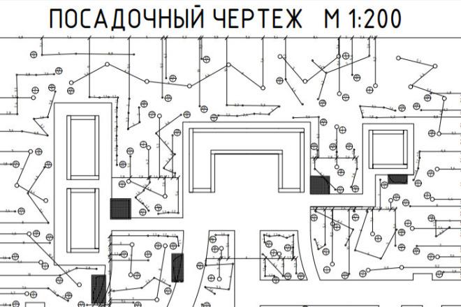 Сделаю ландшафтный дизайн участка 2 - kwork.ru