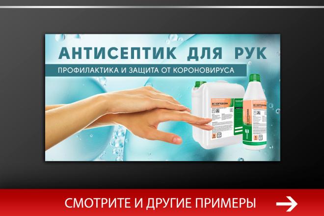 Баннер, который продаст. Креатив для соцсетей и сайтов. Идеи + 43 - kwork.ru