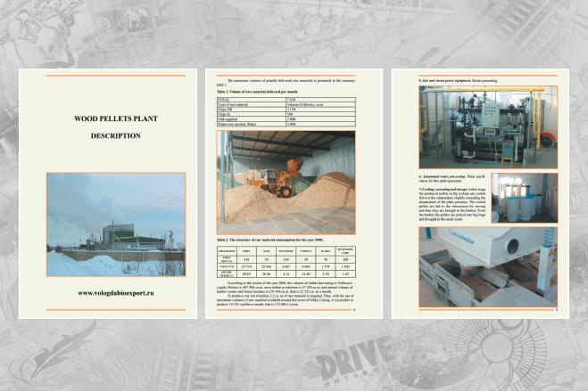Дизайн - макет любой сложности для полиграфии. Вёрстка 3 - kwork.ru