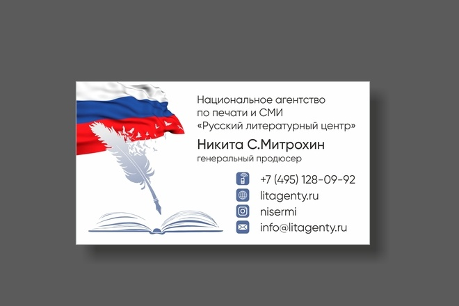 Дизайн визитки 46 - kwork.ru