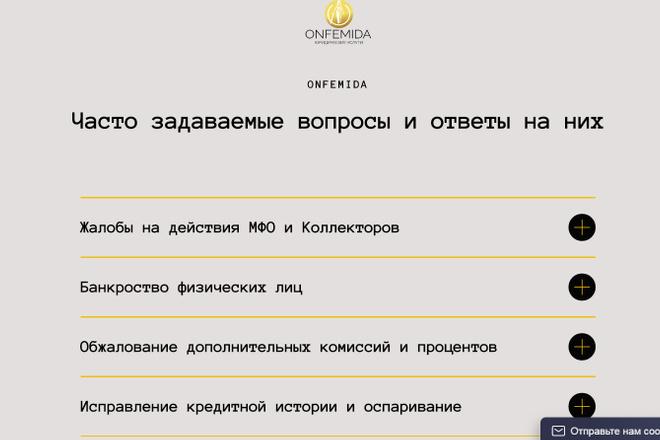 Создание сайтов на конструкторе сайтов WIX, nethouse 39 - kwork.ru