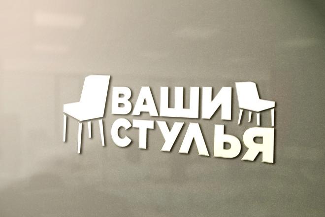 Лого бук - 1-я часть Брендбука 111 - kwork.ru