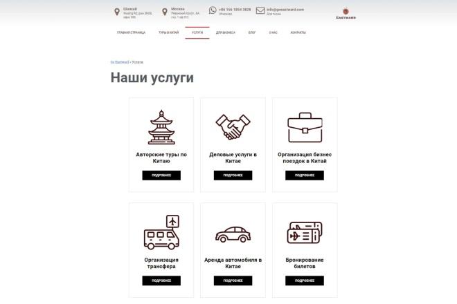 Нарисую 8 иконок 13 - kwork.ru