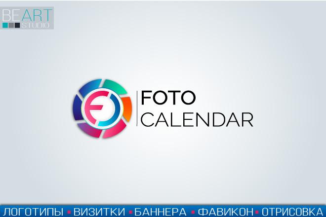 Создам качественный логотип, favicon в подарок 31 - kwork.ru