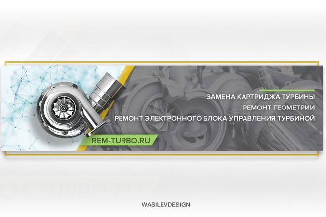Создам качественный и продающий баннер 56 - kwork.ru