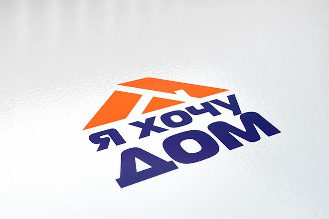 Сделаю стильные логотипы 65 - kwork.ru