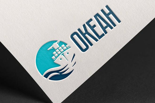 Разработка фирменного стиля 63 - kwork.ru
