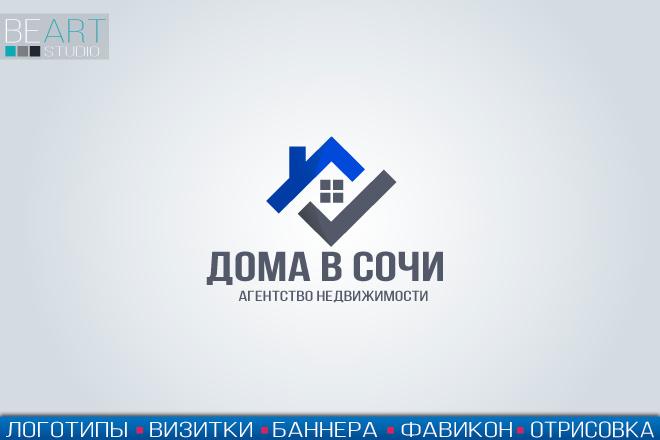 Создам качественный логотип, favicon в подарок 2 - kwork.ru