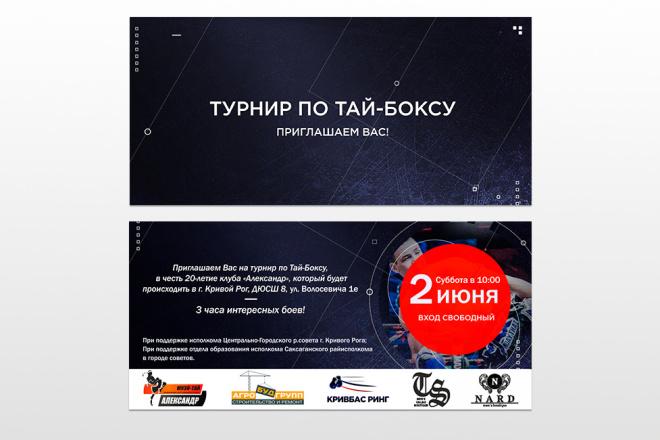 Разработаю уникальный дизайн Баннера 1 - kwork.ru