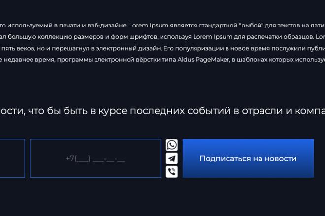 Сверстаю сайт по любому макету 57 - kwork.ru