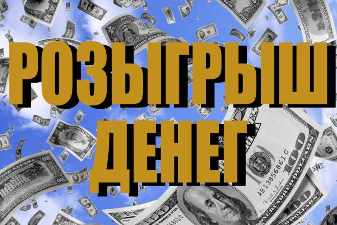 Превью картинка для YouTube 29 - kwork.ru