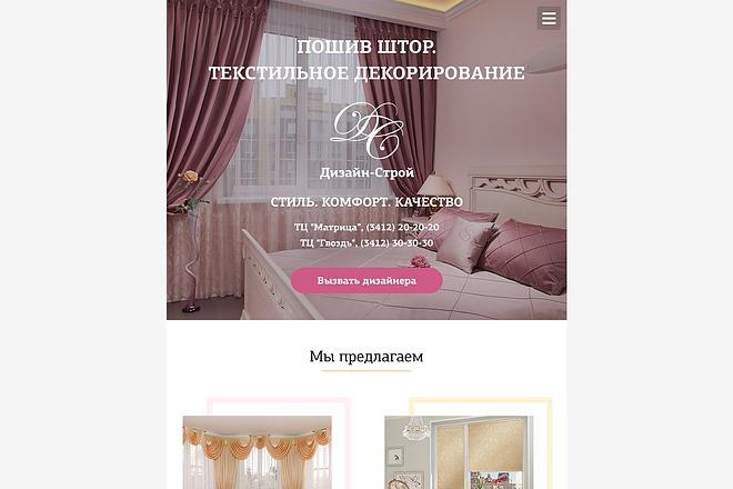 Разработаю дизайн Landing Page 22 - kwork.ru