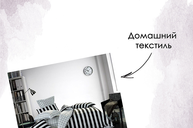 Дизайн группы ВКонтакте 3 - kwork.ru