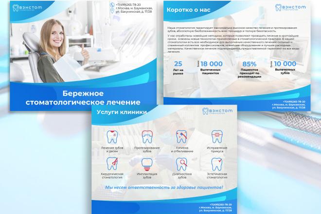 Сделаю презентацию в MS PowerPoint 26 - kwork.ru