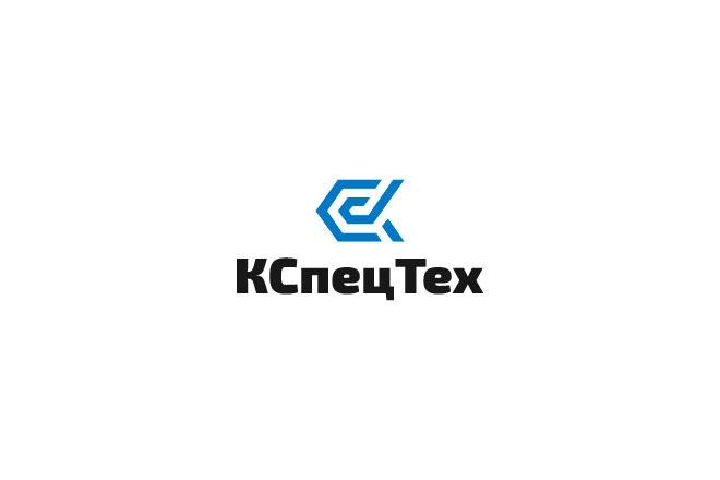 Дизайн вашего логотипа, исходники в подарок 80 - kwork.ru