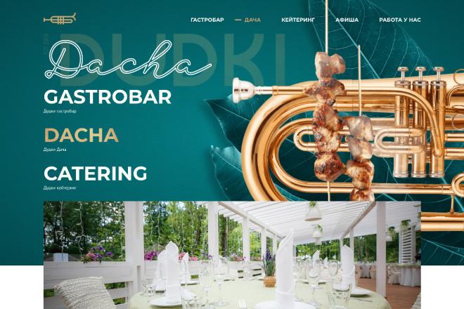 Веб дизайн страницы сайта на Тильде 3 - kwork.ru