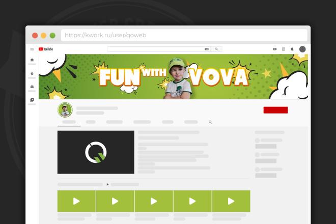 Сделаю оформление канала YouTube 80 - kwork.ru