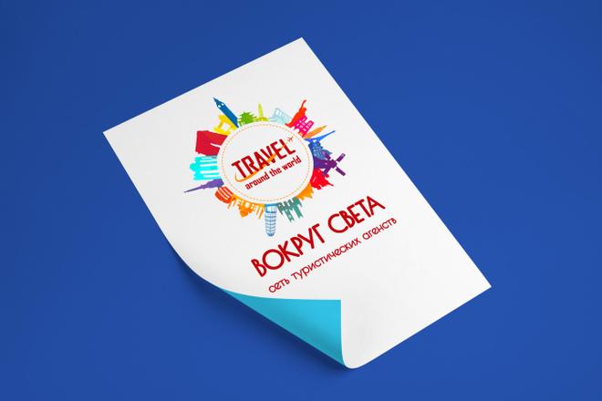 Уникальный логотип в нескольких вариантах + исходники в подарок 140 - kwork.ru