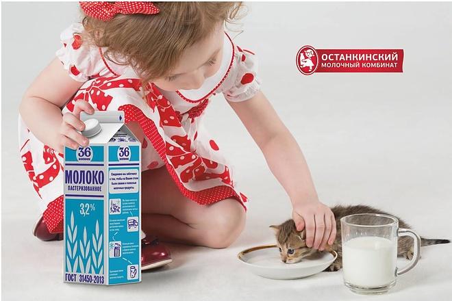 Создам дизайн каталога для Вашего бизнеса 17 - kwork.ru
