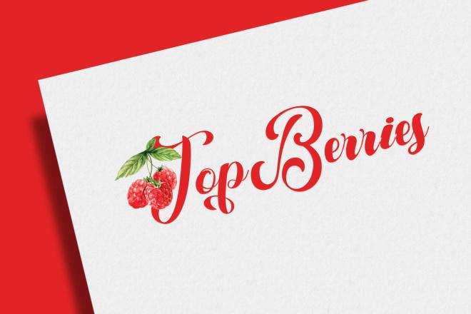 Нарисую логотип в стиле handmade 53 - kwork.ru