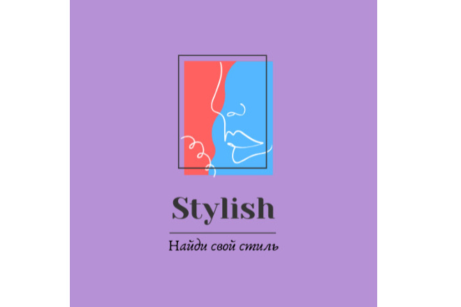 Логотип для любого использования, сделаю в 3 вариантах 4 - kwork.ru