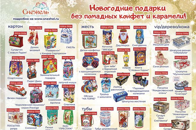 Дизайн листовки, флаера. Макет готовый к печати 9 - kwork.ru