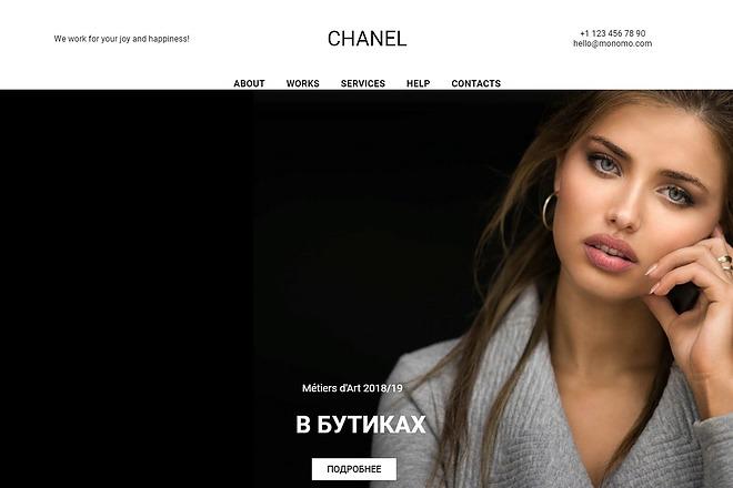 Создание сайта - Landing Page на Тильде 16 - kwork.ru