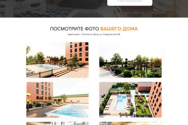 Верстка с Вашего любого макета или же с картинки 1 - kwork.ru