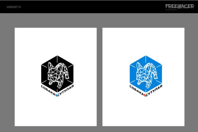 Дизайн логотипов. 24 часа в сутки. 7 дней в неделю 4 - kwork.ru