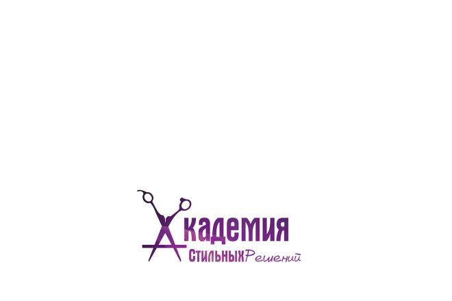 Логотип 5 вариантов +исходники 13 - kwork.ru