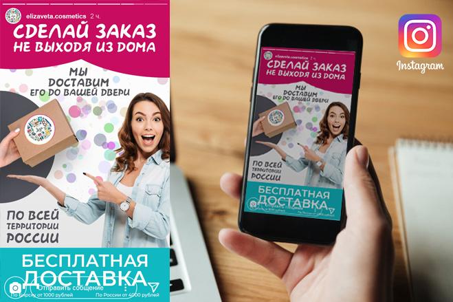 Дизайн баннера для сайта или соцсети 2 - kwork.ru