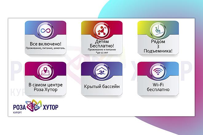 Инфографика любой сложности 14 - kwork.ru