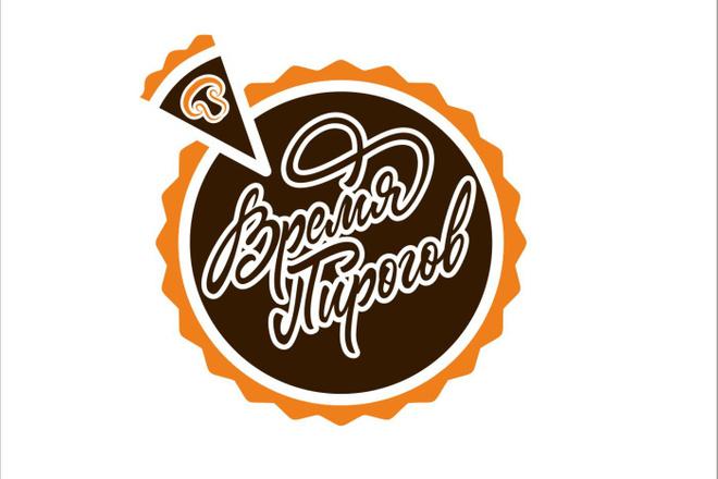 Логотип в стиле леттеринг 61 - kwork.ru