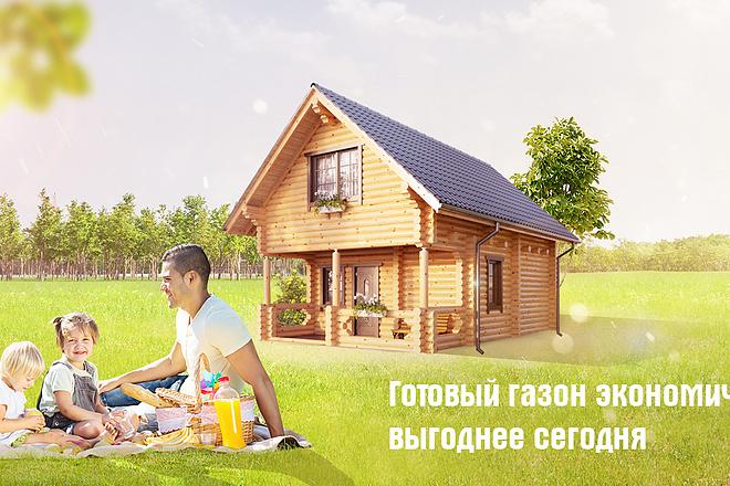 Нарисую слайд для сайта 30 - kwork.ru