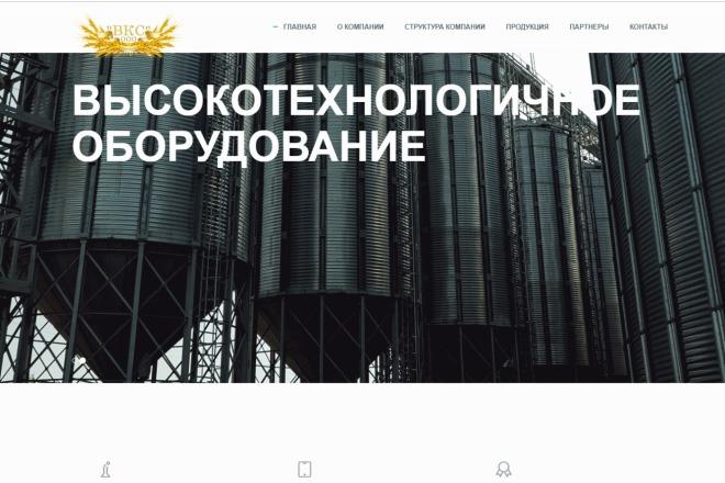 Сайт под ключ на modx 1 - kwork.ru