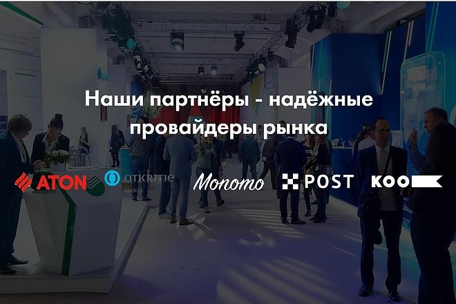 Создание сайта - Landing Page на Тильде 81 - kwork.ru