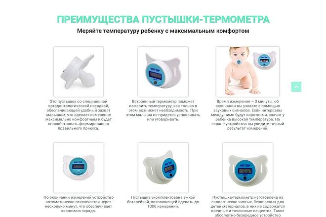 Landing Page с 0 + дизайн 57 - kwork.ru