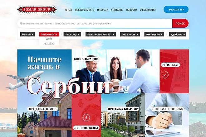 Уникальный и запоминающийся дизайн страницы сайта в 4 экрана 5 - kwork.ru