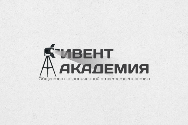 Создам строгий логотип в трех вариантах 1 - kwork.ru