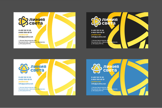 Ваш новый логотип. Неограниченные правки. Исходники в подарок 102 - kwork.ru