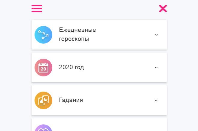 Дизайн страницы сайта 17 - kwork.ru