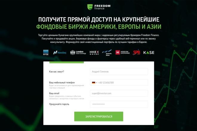 Разработаю дизайн Landing Page 18 - kwork.ru