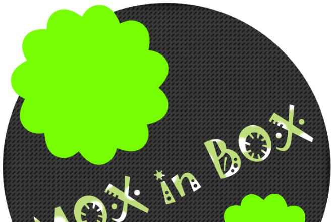 Разработаю 3 варианта растрового логотипа 2 - kwork.ru