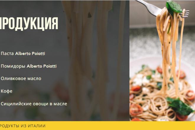 Стильный дизайн презентации 331 - kwork.ru